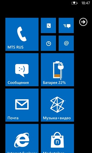 lumia710-smalltiles