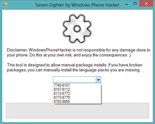 Screenshot - 22_03_2013 , 19