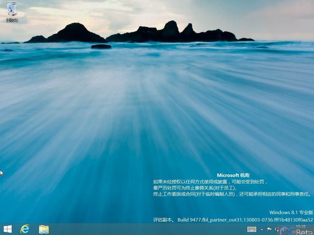 Windows 8.1 Build 9477 X64 zh-CN Leake