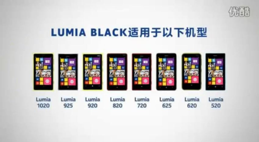 Lumia_Black_advertise