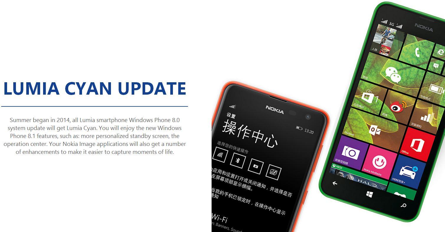 lumia_cyan_update