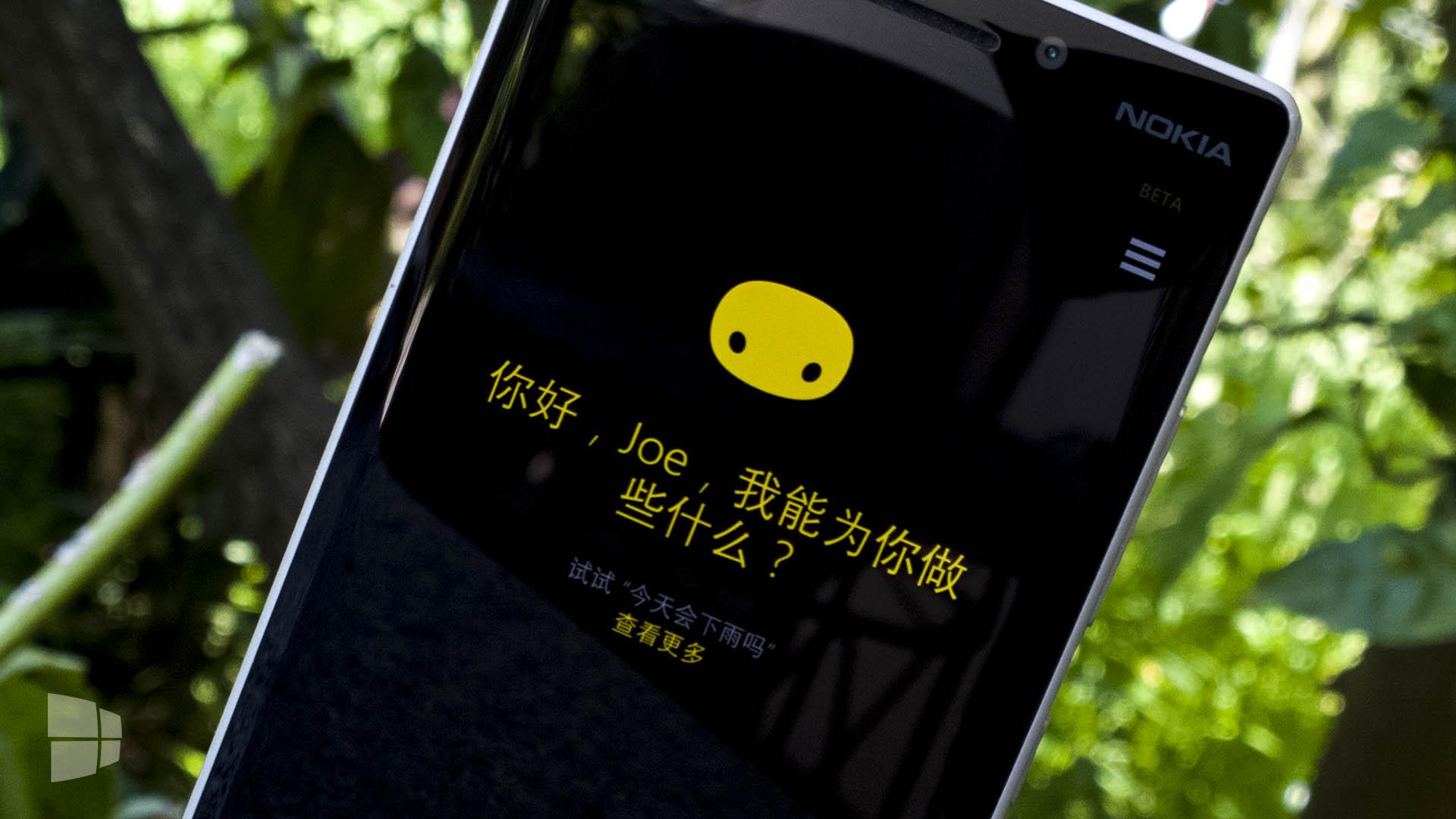 Cortana Cinese