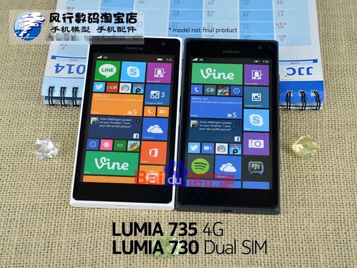 Nokia Lumia 730 & 735 (3)