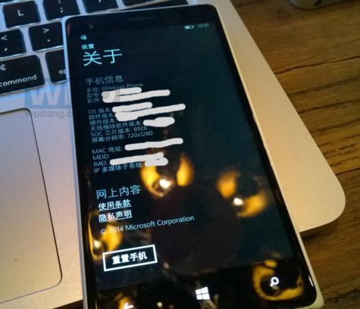 Nokia Lumia 830 WindowsBlogItalia (6)