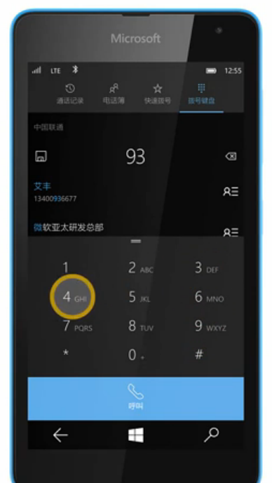 Smart Dial Windows 10 for phones