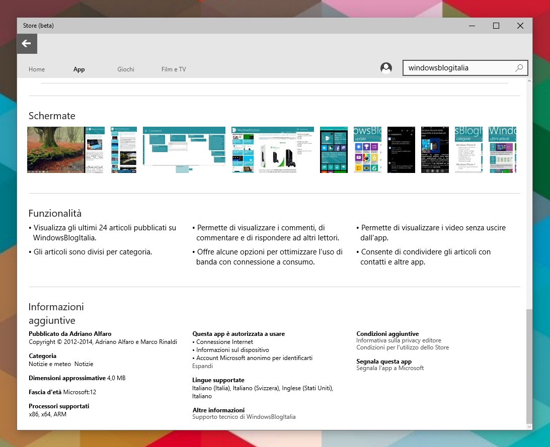 windows10_store_unified