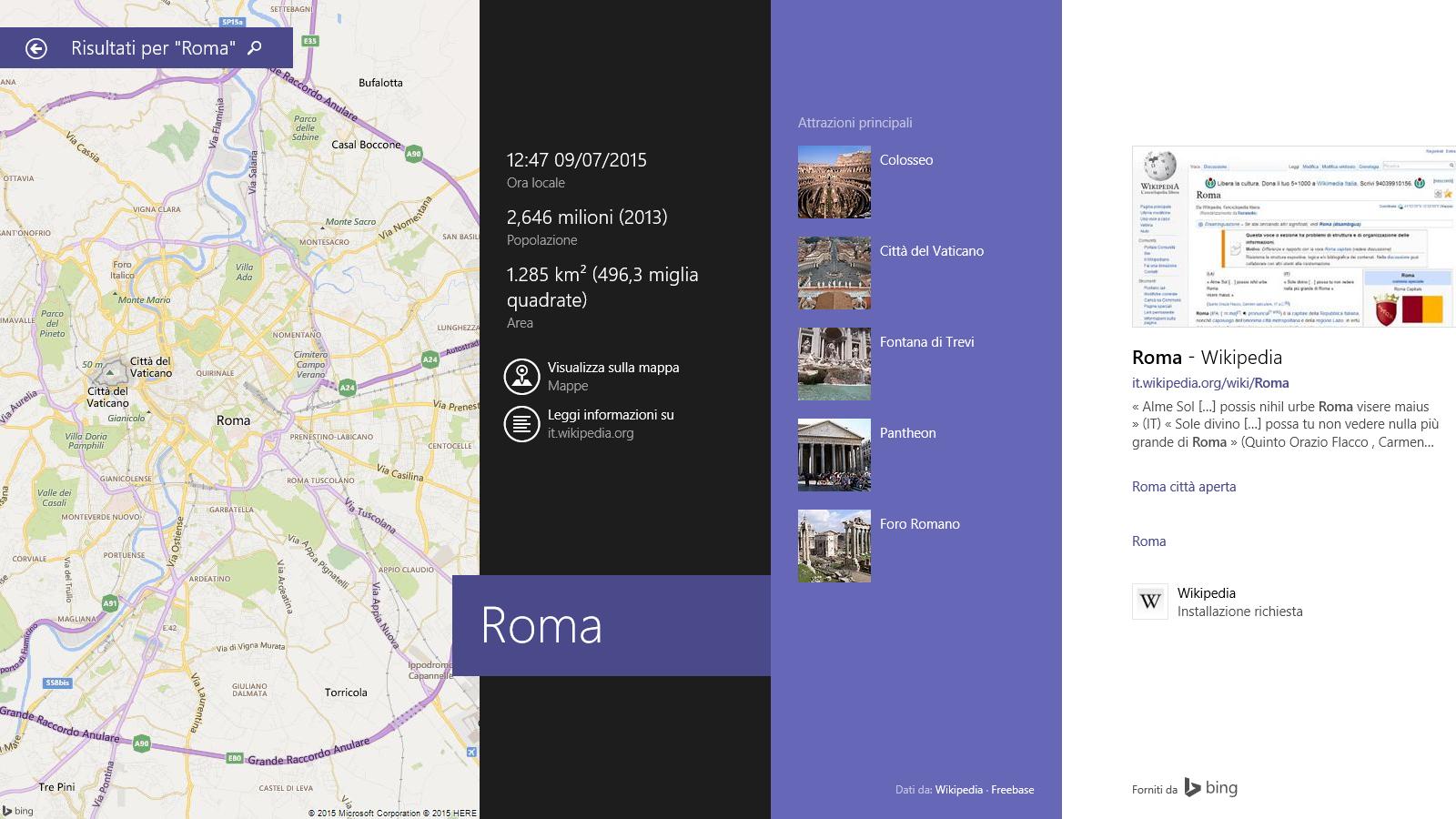 BingSmartSearch-Roma