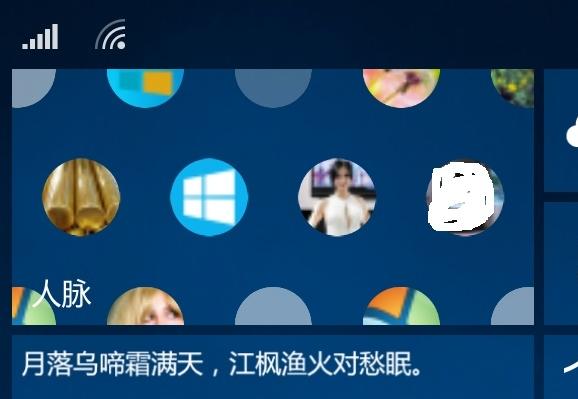 contatti_windows_10_mobile