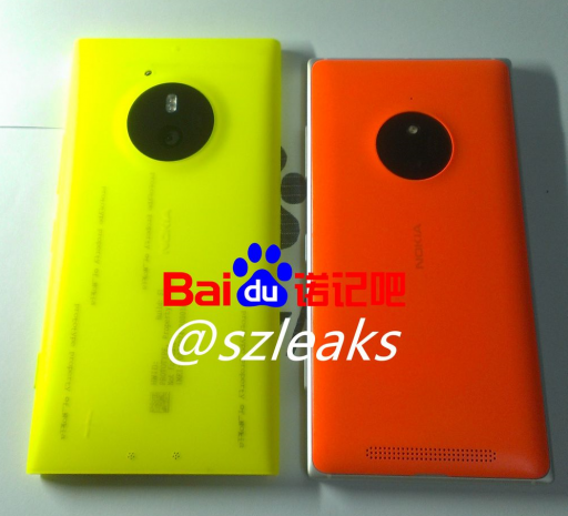 lumia_830_prototype