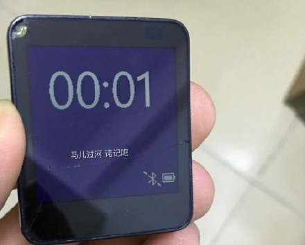 Prime immagini reali di Moonraker, lo smartwatch Nokia