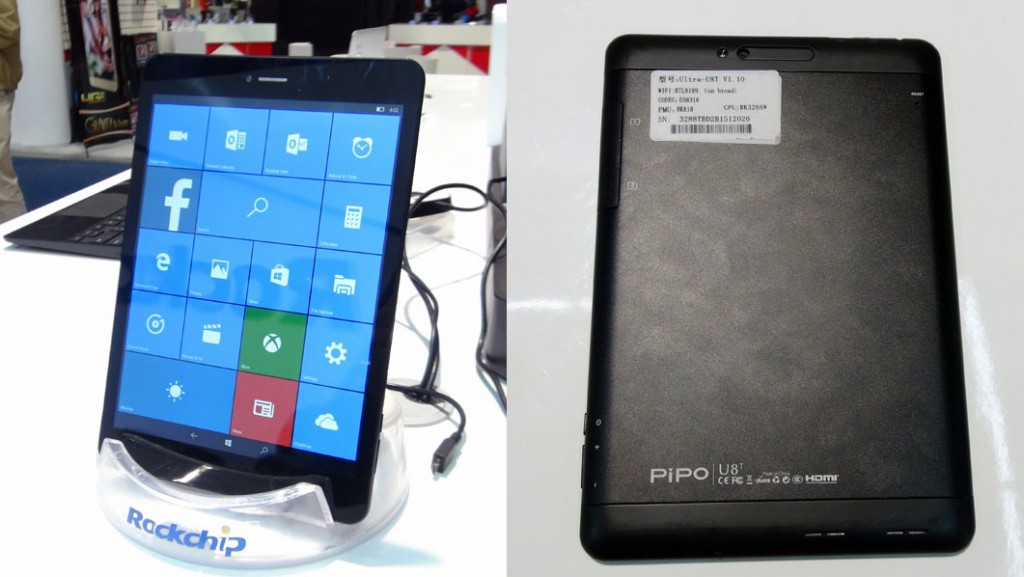 pipo_ut8_windows_10_1_rockchip