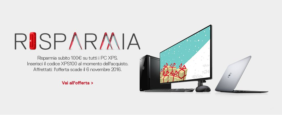 sconto-100-euro-pc-xps-dell-xps100-novembre-2016