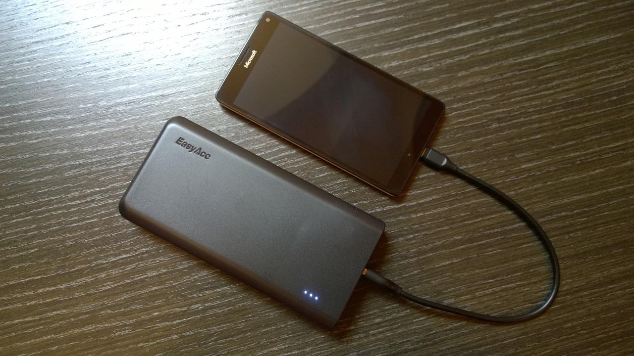 EasyAcc 20000 - Prova con Lumia 950 XL