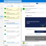 Outlook.com schede