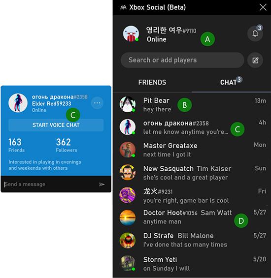 Nuove opzioni gamertag Xbox Live