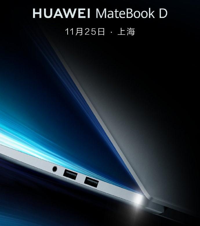 Huawei MateBook D 2019 immagine teaser