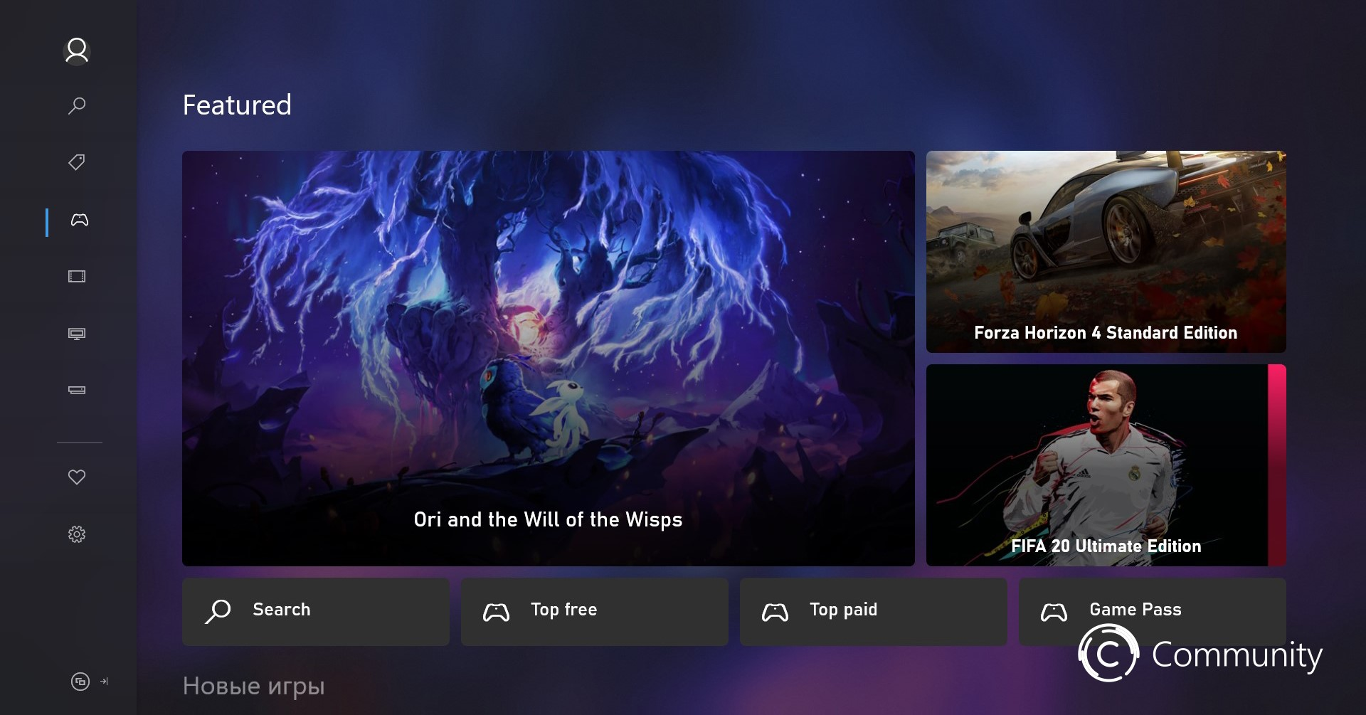 Interfaccia nuovo store Xbox Mercury 1