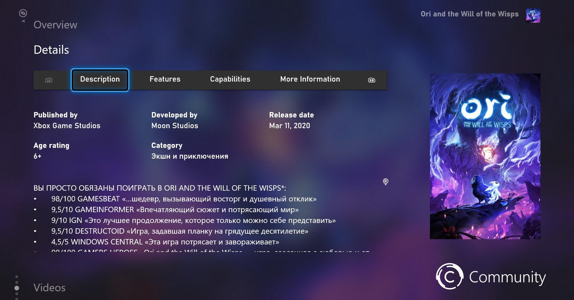 Interfaccia nuovo store Xbox Mercury 3