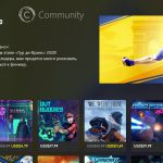 Interfaccia nuovo store Xbox Mercury 5