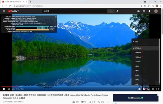 CHUWI CoreBook XPro - Benchmark - Riproduzione video 4K su YouTube