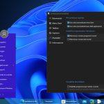 StartIsBack in Windows 11 (4)